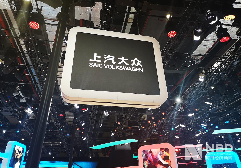 缺芯或将继续影响产能 上汽大众聚焦高附加值产品比重提升 ID.系列是未来增长点