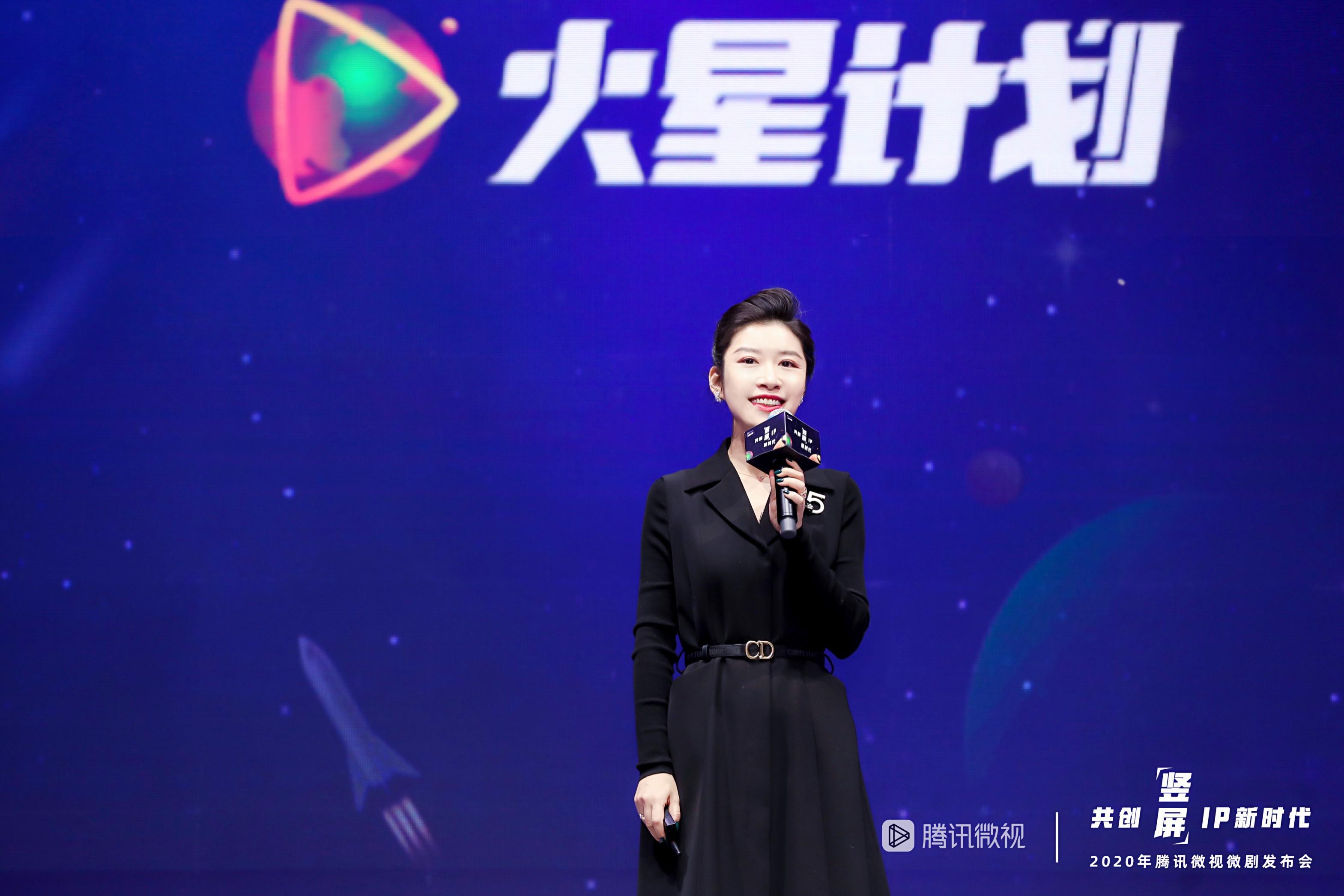 """投入10億扶持微劇  騰訊微視否認與騰訊視頻""""賽馬"""""""