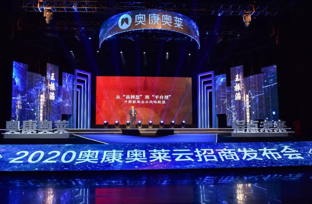 """《【摩登2在线平台】告别""""爸爸鞋"""" 奥康实现消费""""翻新""""》"""