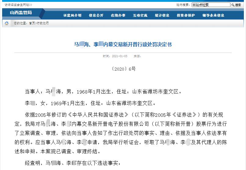 http://www.house31.com/tudiguanzhu/152275.html