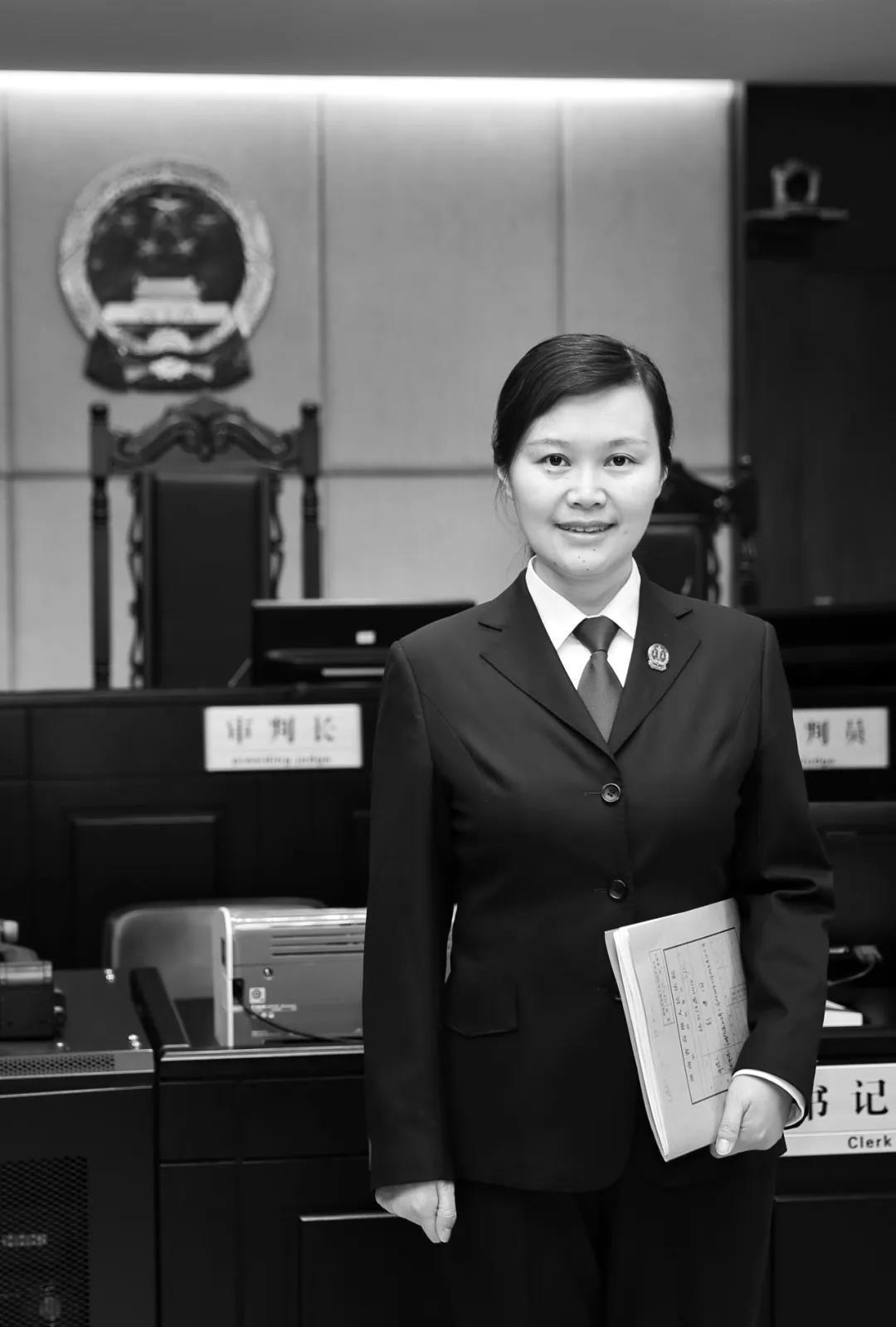 45岁女法官拒绝人情干扰惨遭报复