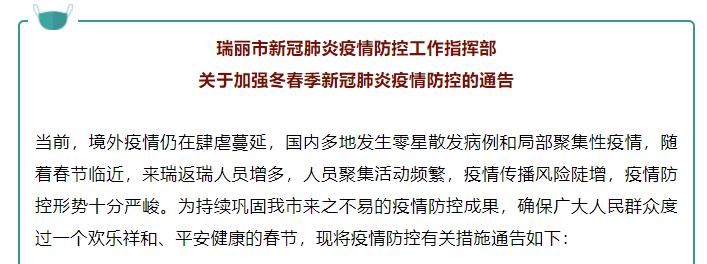 恒行2注册登录:     外籍人员一律不得入境!云南瑞丽发布重要通告                           每日经济新闻                        2021年01月20日 20:43