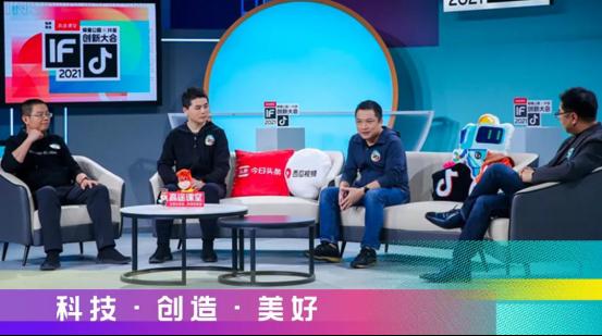 <b>中国制造2.0:用科技和创新,服务全球用户</b>