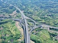沿着高速看中国丨新技术赋能新蜀道 新生态服务新出行