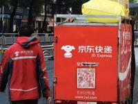 """双11开启""""八点档""""时代:京东祭出超4亿新品 年轻人会买单吗?"""