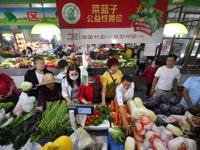 商务预报:10月11日至17日食用农产品和生产资料价格有所上涨