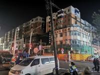每经直击沈阳爆炸现场:多个居民楼已停电 政府给房屋受损住户安排住宿