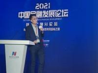 恒天基金执行总裁兼首席信息官王哲:整体上数字赋能已到了冲刺阶段