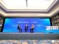 """英诺天使基金合伙人卢健:""""双碳""""目标推动相关企业估值增长数倍"""