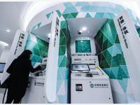 聚焦小微企业数字化转型重点场景 深圳金融业打开新思路