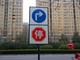"""又是一年""""9·30"""" 北京二套房首付比例提至50%"""