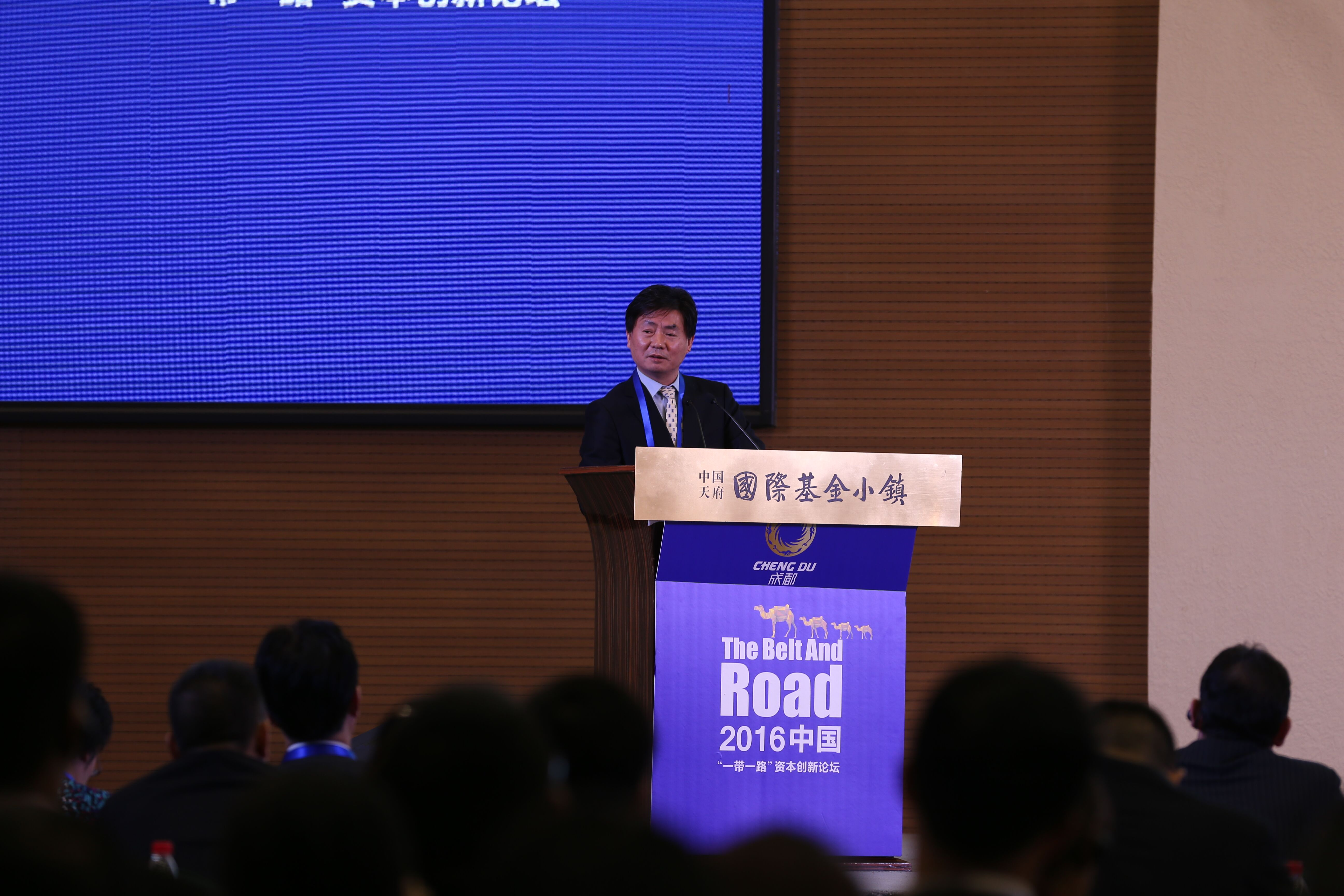 """中国社会科学院亚太与全球战略研究院院长李向阳在2016中国(成都)""""一"""