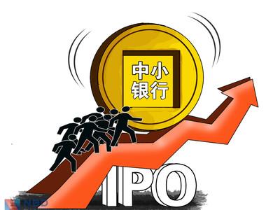 广州农商行申请在港ipo 广州本地法人银行上市终破局图片