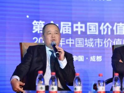 义乌张智徐_专访中天城投执行总裁张智:未来5年,大金融将贡献约5成业绩!