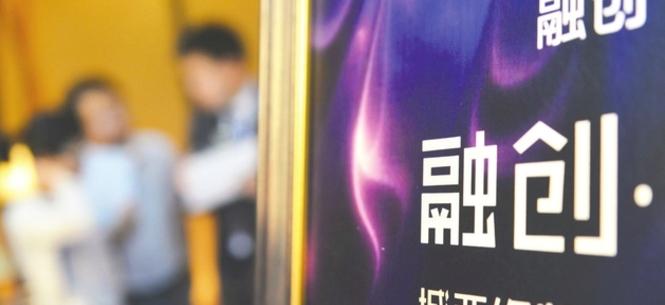 贾跃亭引来战投资金超168亿元 融创150亿入股为加速转型?