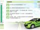 人民日报:补贴取消后 电动汽车还有人买吗?