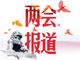 【专家谈】中国提升国际分工能级赋予上海战略使命