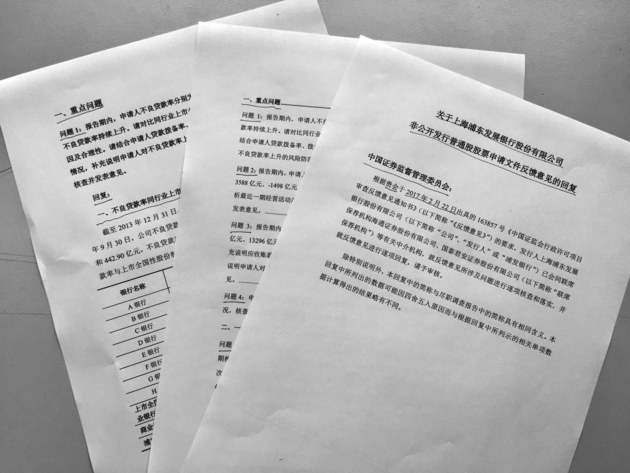 每日经济新闻记者 向江林 王小�Z 每日经济新闻实习记者 李晃 每日经济新闻编辑 姚茂敦 每日经济新闻实习编辑 倪瑞