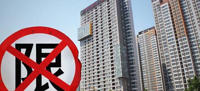 环一二线城市周边地区加入限购 未来调控力度将升级