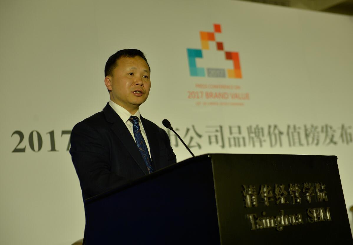 每日经济新闻执行总经理 冯明 致辞图片