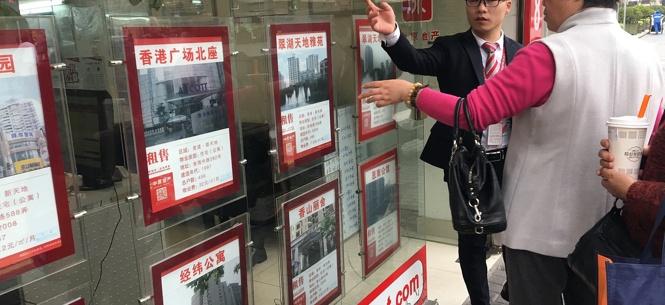 北京二手房报价两极化 西城同一小区单价相差5万元