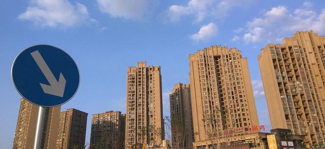 一二线城市房价同比涨幅持续回落 楼市分化进入新周期