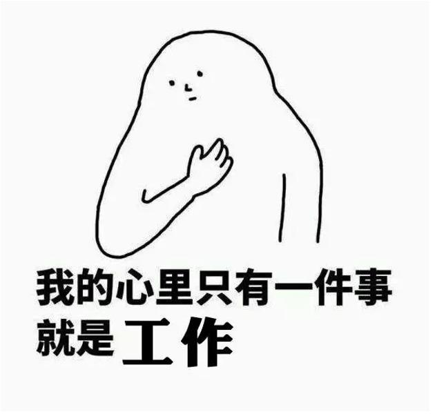 Qq__20170913142849.thumb_head