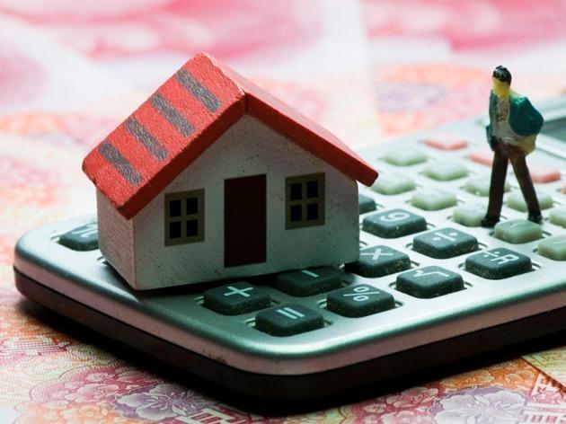 央行:一季度房产开发贷款余额7.7万亿元 同比增长25.3%