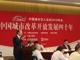"""社科院副院长蔡昉:中国城镇化离不开""""退出、流动、进入"""""""