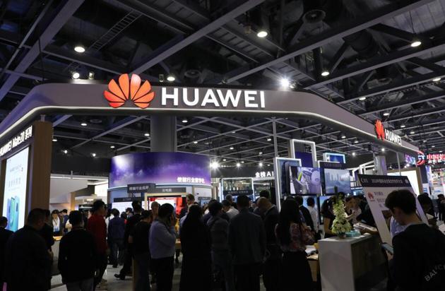 中国移动全球配相符友人大会上的华为展台