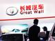 长城汽车投资超20亿元新建平湖工厂 年产10万辆