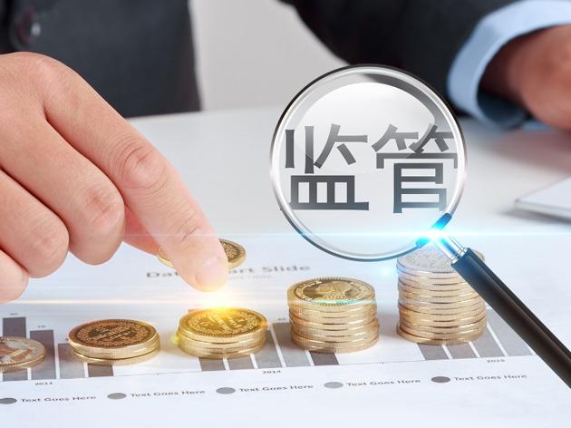 期权配资:多地监管机构密切关注场外配资情况,请投资者高度警惕!