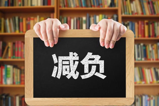 ____500886322_banner.thumb_head