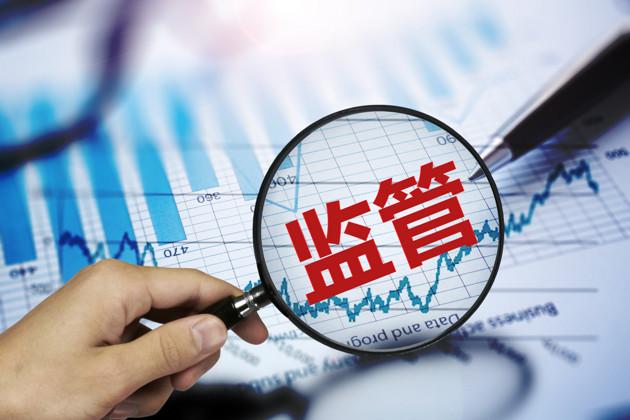东兴证券因私募子公司整改逾期
