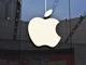 __apple___.thumb_hs