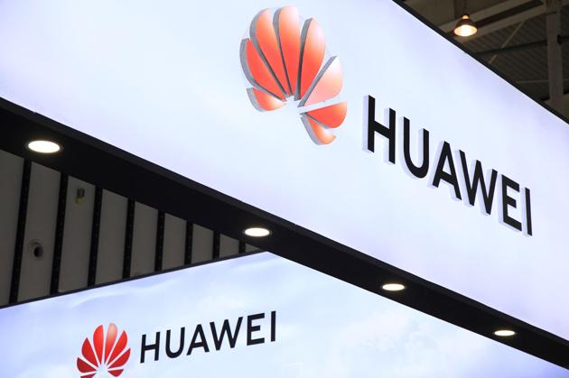 Huawei____.thumb_head