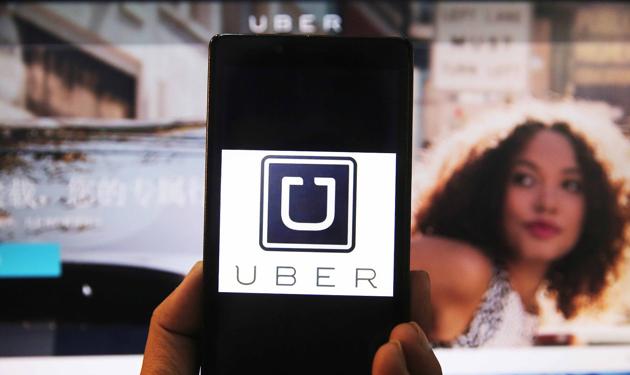 Uber__app.thumb_head