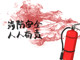 ____400068753_banner.thumb_hs