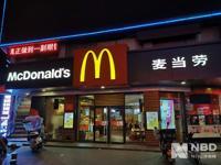 麦当劳二季度业绩下滑加剧 今年将在美国关店200家