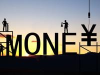 中共中央政治局会议:货币政策要更加灵活适度、精准导向;促进财政、货币政策同就业、产业、区域等政策形成集成效应