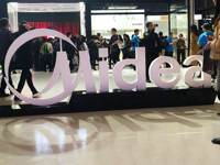 美的集团中国区域总裁吴海泉:直播不是简单追求规模,提高用户忠诚度是关键