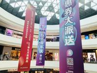 阿里入局引免税概念股走弱 中国中免能否稳坐行业头把交椅?