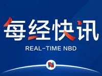 考虑最早2021上半年香港上市?滴滴回应:没有任何明确时间表