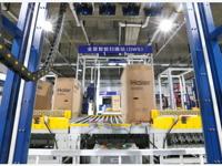 年初订单崩盘,现在订单爆满,冰箱冰柜出口冰火两重天,有企业北美订单量远超欧亚,已排到明年2月