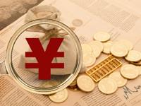 离岸人民币兑美元涨破6.63关口   在岸、离岸人民币对美元双双创逾2年新高