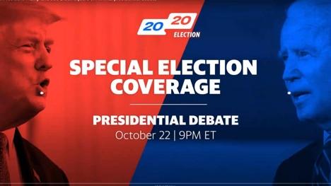 美国总统大选终场辩论举行