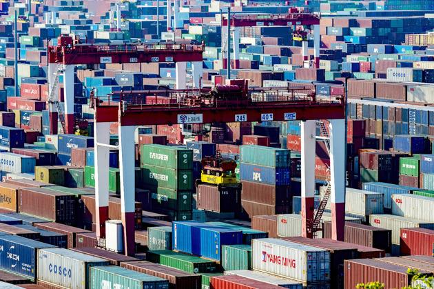 <b>生态环境部公布《关于规范再生钢铁原料进口管理有关事项的公告》</b>