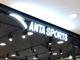 ___anta_sports___________.thumb_hs