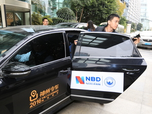 由每日经济新闻主办的2016第五届中国上市公司领袖峰会将于明日(11月25日)在成都举行,24日,参会嘉宾陆续抵达入住酒店。