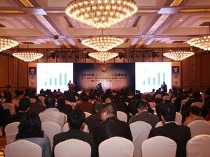 中国上市公司领袖峰会是中国最具影响力的高端经济论坛之一,由每日经济新闻于2011年发起主办,至今已成功举办过五届。历届论坛均聚集了国内优秀上市公司、知名券商、基金公司众多高管及海内外优秀经济学者,是中国资本市场的重要年度盛会。